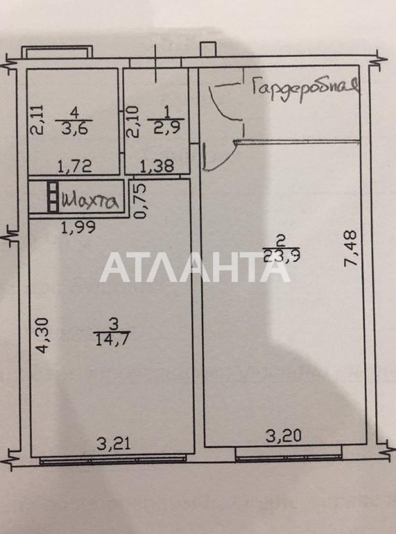 продажа однокомнатной квартиры номер A-162546 в Киевском районе, фото номер 12